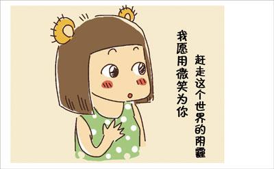 weixiao.jpg