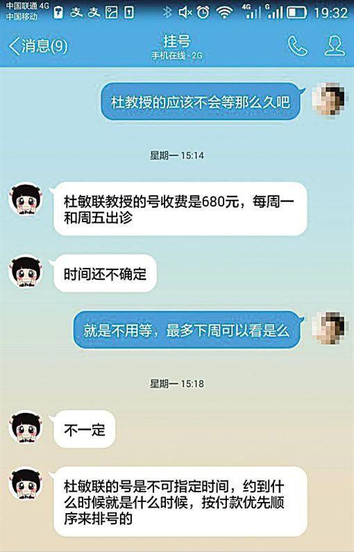 chat1.jpg