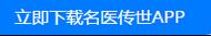 QQ截图20170313173727.png