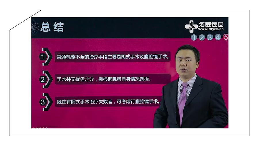 张祖威-06.jpg